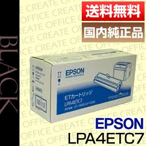 【ポイント20倍プレゼント♪】【送料無料】エプソン(EPSON)LPA4ETC7純正品