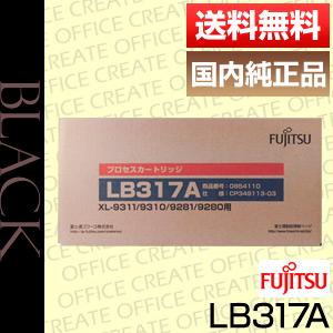 【ポイント20倍プレゼント♪】【送料無料】富士通(FUJITSU) LB317A国内純正品