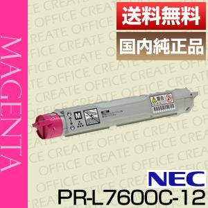 【クオカード500円分&ポイント10倍プレゼント♪】【送料無料】NEC PR-L7600C-12マゼンタ(純正品)
