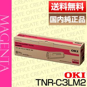 【ポイント20倍プレゼント♪】【送料無料】沖データ(OKI)TNR-C3LM2 トナーカートリッジ マゼンタ国内純正品