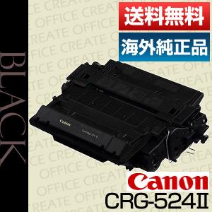 【クオカード500円分&ポイント10倍プレゼント♪】【送料無料】キヤノン(Canon)カートリッジ524II(CRG-524 2/Cartridge-524 2)海外純正品・輸入純正品トナー
