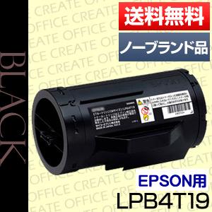 【ポイント20倍プレゼント♪】エプソン(EPSON)LPB4T19 ETカートリッジ(汎用品・ノーブランド品・NB品)【送料無料】