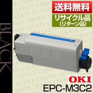 【リターン再生】沖データ(OKI) EPC-M3C2/大容量保証付リサイクルトナー