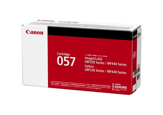 ポイント20倍 キヤノン Canon トナー カートリッジ057 (CRG-057/cartridge-057) 3009C003 国内 純正品