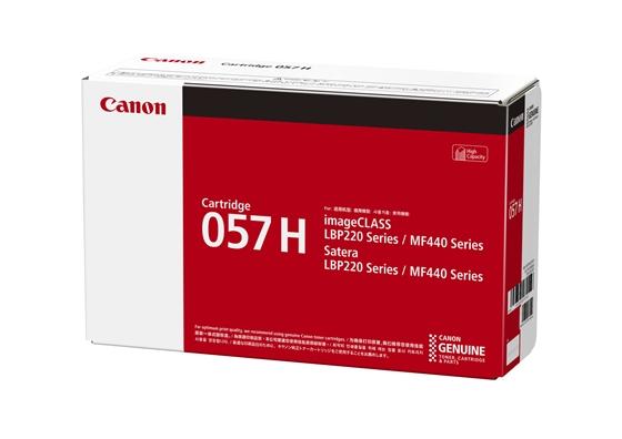 ポイント20倍 キヤノン Canon トナー カートリッジ057H (CRG-057H/cartridge-057H) 3010C003 国内 純正品