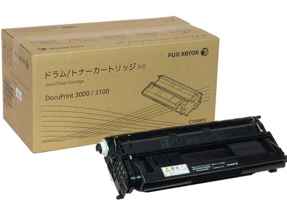 ポイント20倍 富士ゼロックス FUJI XEROX CT350872 ドラム トナーカートリッジ 大容量 国内 純正品