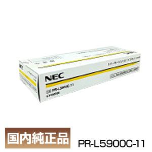 ポイント20倍NEC(エヌイーシー) PR-L5900C-11 イエロー トナーカートリッジ国内純正品