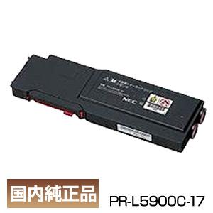 ポイント20倍NEC(エヌイーシー) PR-L5900C-17 マゼンタ 大容量トナーカートリッジ国内純正品