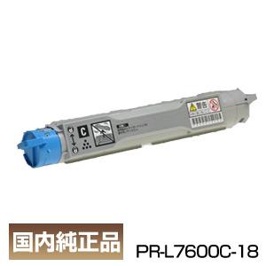 ポイント20倍NEC(エヌイーシー) PR-L7600C-18 シアン 大容量トナーカートリッジ国内純正品