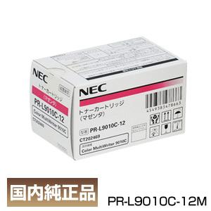 NEC(エヌイーシー) PR-L9010C-12 マゼンタ トナーカートリッジ国内純正品