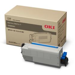 OKI 沖 データ EPC-M3C2 EP トナー カートリッジ (大) 国内 純正品