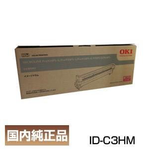 ポイント20倍OKIデータ(沖データ) ID-C3HM マゼンタ イメージドラム国内純正品