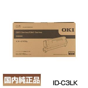 送料無料 OKIデータ 沖データ ID-C3LK ブラック 新色追加 イメージドラム 国内 純正品 直営限定アウトレット