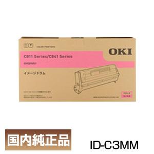 ポイント20倍OKIデータ(沖データ) ID-C3MM マゼンタ イメージドラム国内純正品