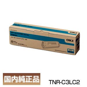 ポイント20倍 OKIデータ 沖データ TNR-C3LC2 大容量 トナー カートリッジ シアン (大) 国内 純正品