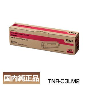 ポイント20倍 OKIデータ 沖データ TNR-C3LM2 大容量 トナー カートリッジ マゼンタ (大) 国内 純正品