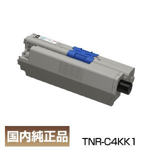 ポイント20倍 OKIデータ 沖データ TNR-C4KK1 ブラック トナー カートリッジ 国内 純正品
