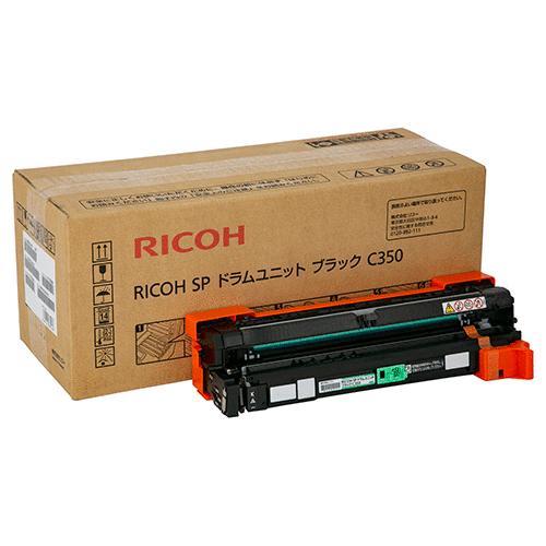 送料無料 ポイント10倍 リコー RICOH SP ドラムユニット 512584 純正品 超定番 ブラック 国内 C350 海外並行輸入正規品