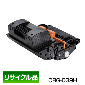 ポイント10倍 キヤノン Canon トナー カートリッジ039H (CRG-039H/Cartridge-039H) 保証付 リサイクル品