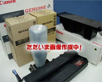 ポイント20倍送料無料キヤノン(Canon)トナーカートリッジ510II(CRG-510 2/Cartridge-510 2)国内純正品