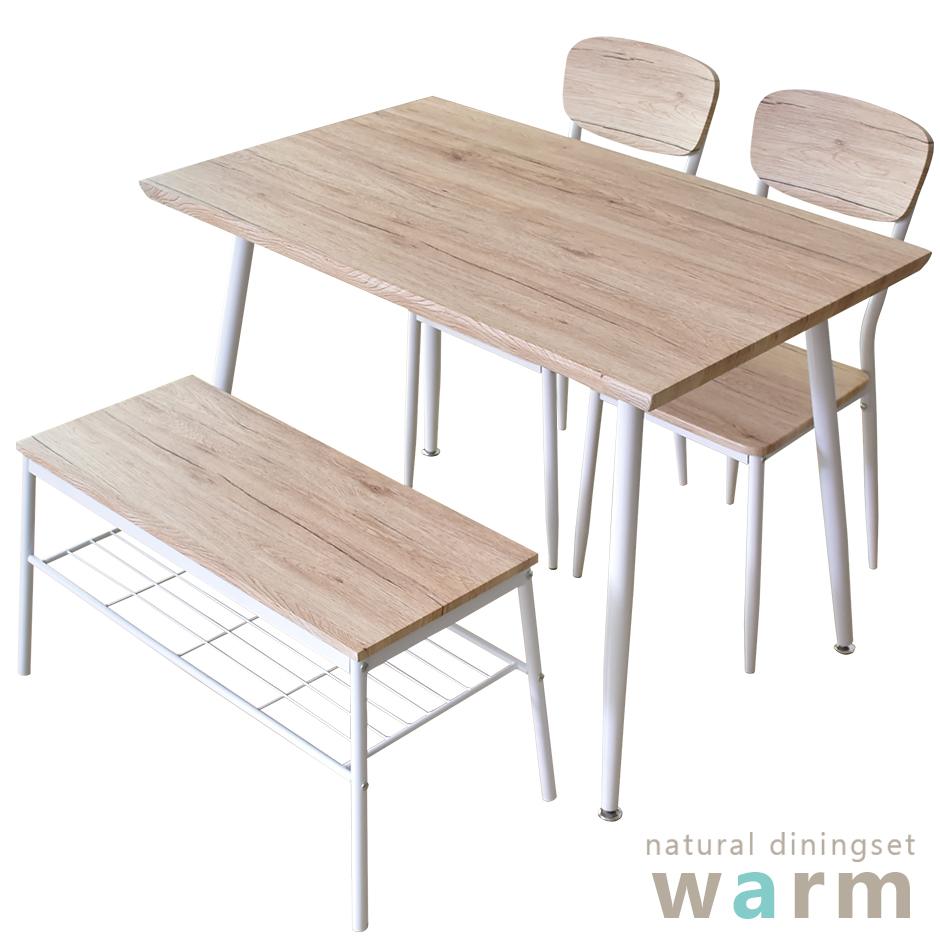 ダイニングテーブルセット 送料無料 ダイニングテーブル4点セット ダイニングテーブル テーブル110cm幅 ダイニングセット ダイニング 4点セット テーブル チェア セット 食卓 カントリー 北欧 【ウォーム4点】