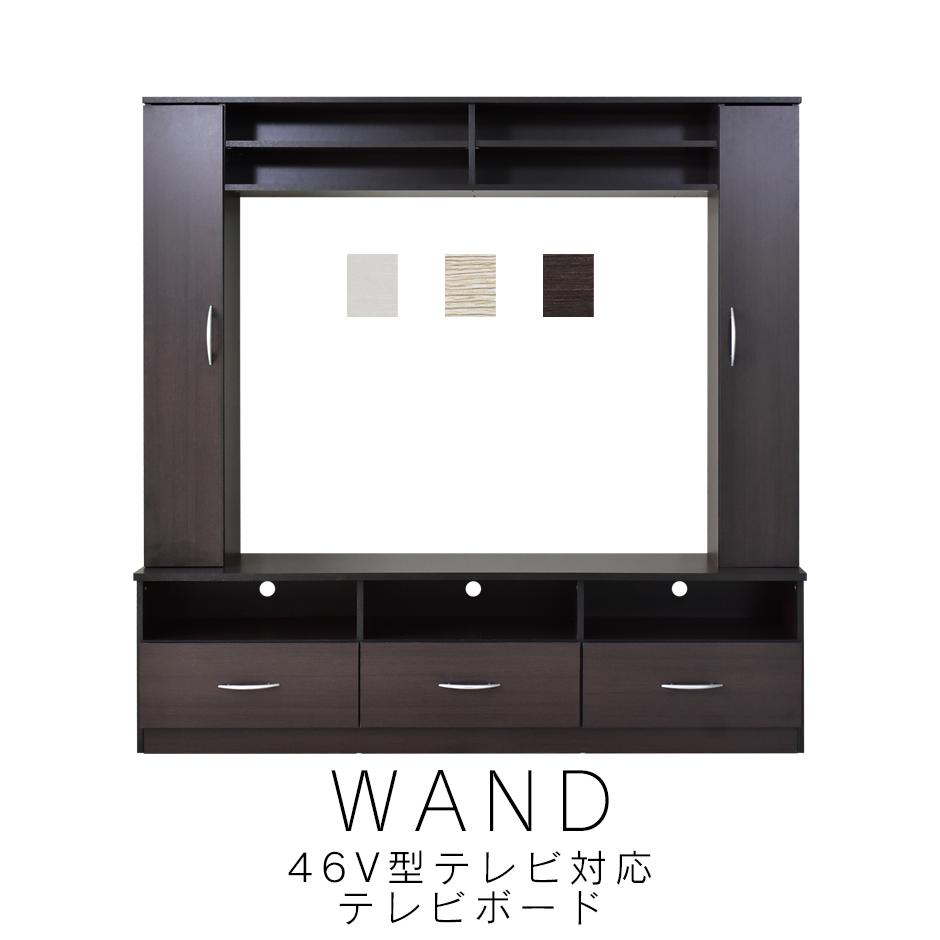 テレビ台 送料無料 (一部地域除く) 壁面収納 テレビボード TVボード ハイタイプ 46型 対応 ゲート型 AVボード 木製 オープンラック たっぷり収納 新生活 ヴァント
