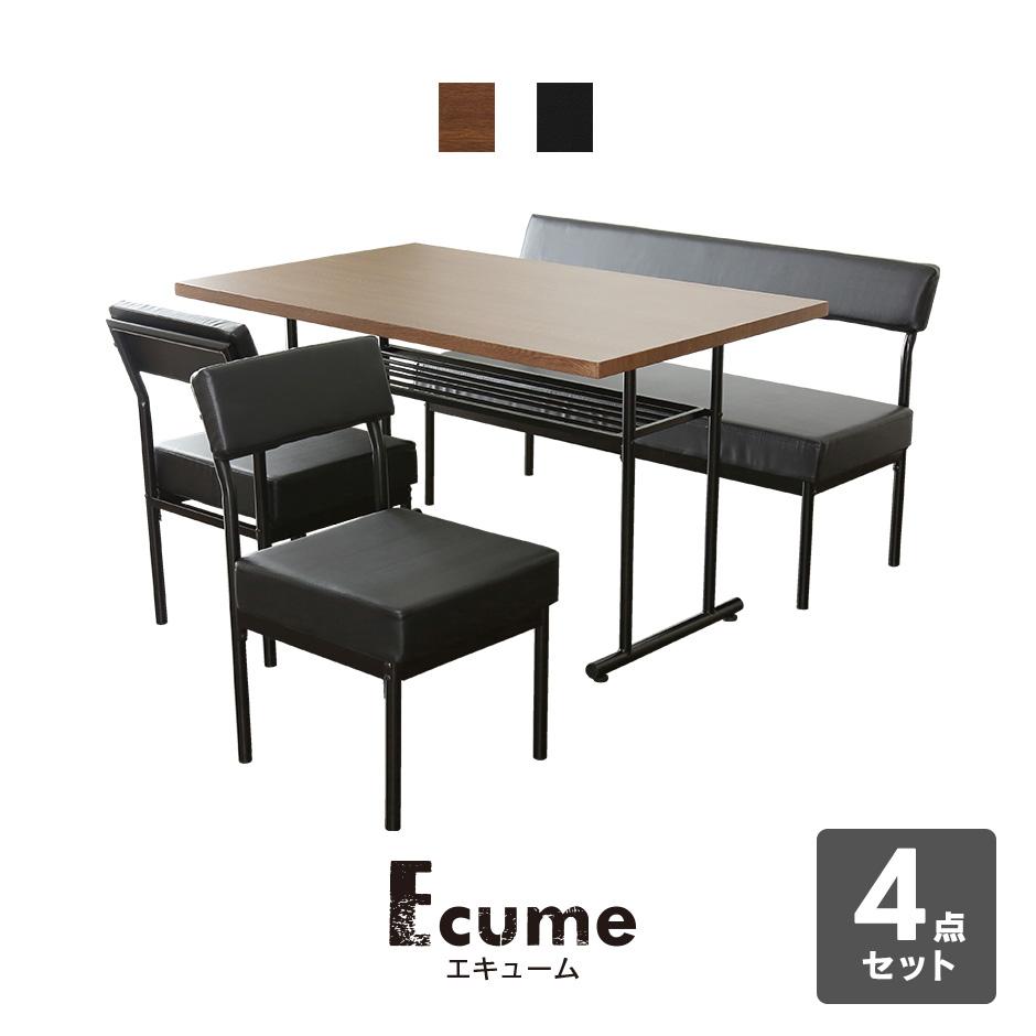 ダイニング 4点セット 4人用 ダイニングテーブル ダイニングテーブルセット 120cm幅 テーブル ベンチ イス エキューム4点セット
