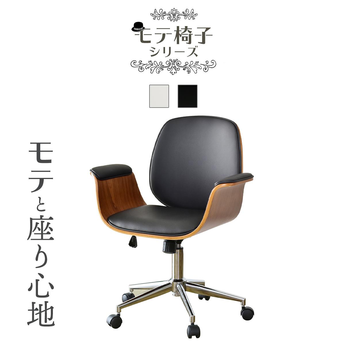 チェア 人気ブランド キャスター付き 木目 おしゃれ 北欧 チェアー イス 25%OFF 椅子 いす ダイニング デザイナーズ デザイナーズチェア 在宅勤務 12時 ドリス ベレ テレワーク クーポン10% 8 24時 7 - 送料無料
