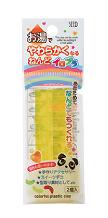 らかくなるねんど イロプライエロー ACG-PC1-Y (ten sets) soft with seed hot water