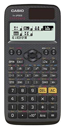カシオ 関数電卓 FX-JP500-N 高精細 日本語表示 関数 機能500以上(5セット)
