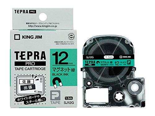 送料無料 単価902円 60セット キングジム テープカートリッジ テプラPRO マグネットテープ 12mm 緑 SJ12G 60セット 年末 記念品 銀婚式 キャンセル・変更について EW-FA13-Mおゆうぎ会 送别会