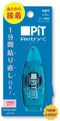 Tombow Pencil pit re-try PN?CRNC40 aqua 送料無料 公式 ピットリトライ トンボ鉛筆 単価159円 PN?CRNC40 アクア 注目ブランド 320セット