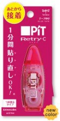 <title>Tombow Pencil pit re-try PN?CRNC80 berry 送料無料 単価159円 320セット トンボ鉛筆 ピットリトライ PN?CRNC80 公式サイト ベリー</title>