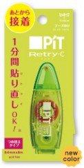 <title>Tombow Pencil pit re-try PN?CRNC60 citrus 送料無料 単価159円 320セット トンボ鉛筆 ピットリトライ 期間限定今なら送料無料 PN?CRNC60 シトラス</title>