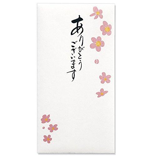 【送料無料・単価190円・270セット】マルアイ ことのは 万円袋 ありがとう ノ-コト02(270セット)
