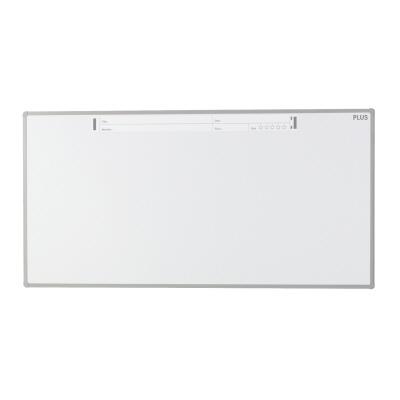 PLUS(プラス)オフィス家具 パシャボ 壁掛けホワイトボード スチール〈壁掛け〉タイプ W(幅)1800 D(奥行き)20 H(高さ)900