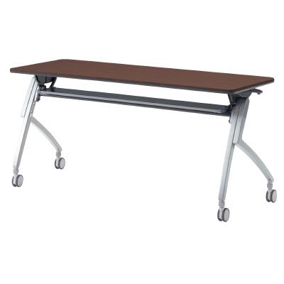 PLUS(プラス)ルアルコ 会議テーブル XT-520 MH