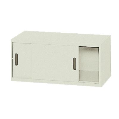 PLUS(プラス)セキュリティ収納・システム収納/標準型・省スペース型(リンクスシリーズ)・LX-5 引違い保管庫 L5-40S LGY