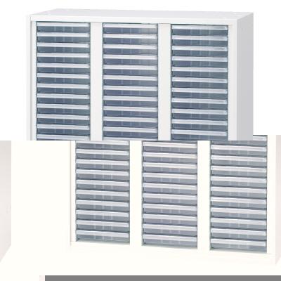 PLUS(プラス)オフィス家具 LX-5 クリアケースキャビネット 浅型3列 標準型 W(幅)900 D(奥行き)450 H(高さ)1050