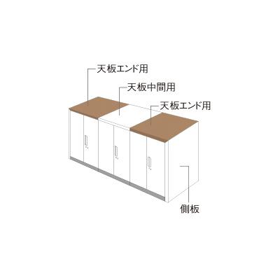 PLUS(プラス)オフィス家具 L6 ナチュラルパネル W900 × D 800 両面用 W(幅)900 D(奥行き)800 H(高さ)30