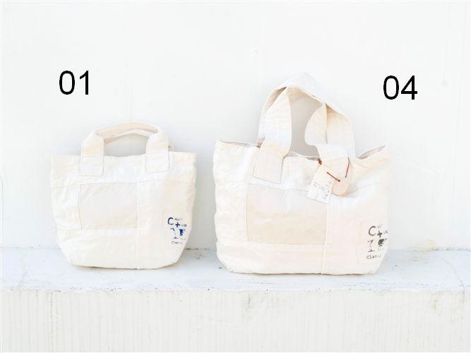 倉敷意匠 CRAFT Log パッチワークトート L (晒) 45265-04