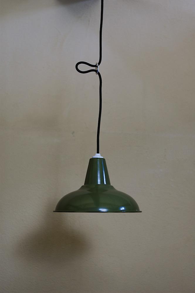 倉敷意匠 アルミシェード ペンダントライト (緑) 58326-02
