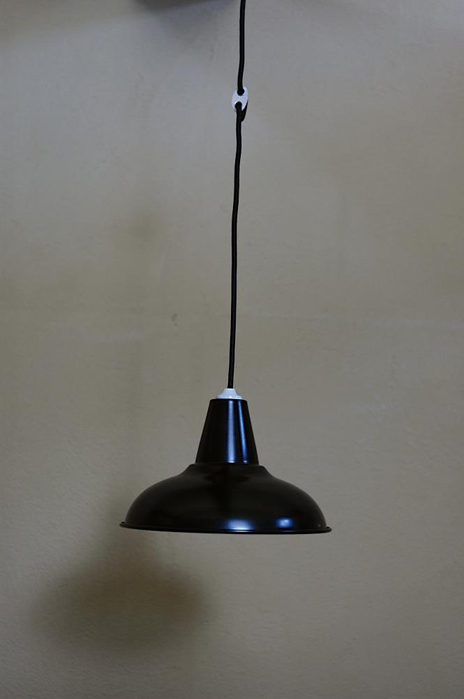 倉敷意匠 アルミシェード ペンダントライト (黒) 58326-03