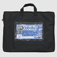 エコール キャリーバッグマチツキブラック ECB-B4WBK(5セット)