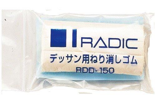 在庫処分 For the eraser rabbit sketch work out; RDD-150 480セット 消しゴム RDD-150 希少 単価105円 送料無料 ラビット デッサン用ねり消しゴム