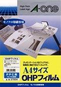 エーワン OHPフィルム コピー用 ノーカット 20枚 27054(10セット)