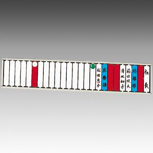 リヒトラブ 回転表示板 S-2531 25口座(5セット)