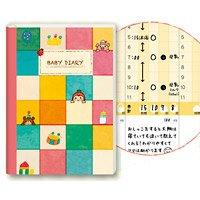 【1081円×10セット】銀鳥産業 育児日記 自分にあったスタイルの育児日記を選びます(10セット)