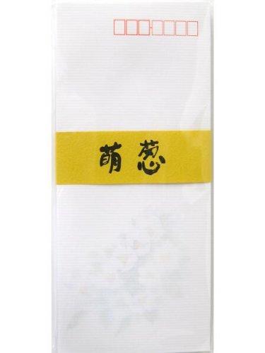 Apica envelope Liquidambar formosana 303 light green 封筒 300セット 萌葱 フウ303 ストア ☆正規品新品未使用品 アピカ 送料無料 単価168円