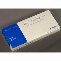 アマノ AMANO ATXカード/AST8欄カード(10セット)